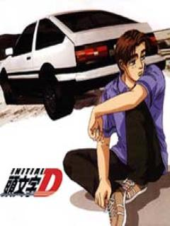 Initial_D.nth
